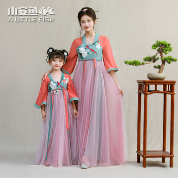 Chinese Hanfu for Family Matching Outfits Mom and Daughter Wedding Dress Ancient Traditional Costume New Years Christmas Clothes