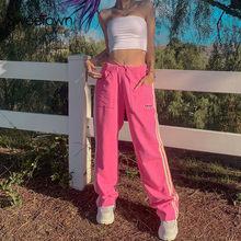 Sweetown boczne paski spodnie dresowe dla joggerów Streetwear wysokiej talii dorywczo kobiet różowy szerokie nogawki Pantalon Femme koreański strój mody