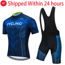 New 2021 Summer Team Cycling Jersey Clothing MTB Bicycle Clothes Maillot Ropa Ciclismo Men Cycling Jersey set quick drying