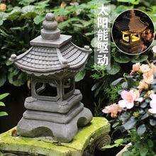Japanese Palace Pagoda Courtyard Furnishings Indoor and Outdoor Solar Street Lamp Garden Landscape Decoration Resin Crafts