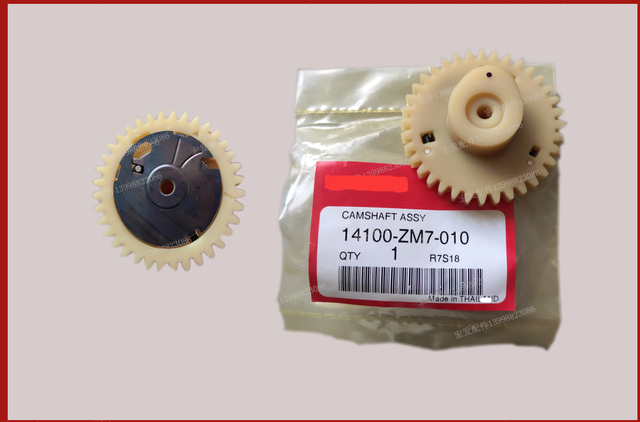 GXH50 CAMSHAFT ASSY 14100 ZM7 010
