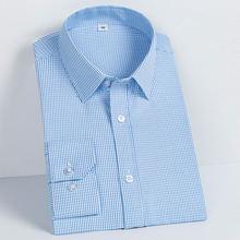 Рубашка в клетку мужские рубашки многоцветный адаптируемые под