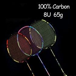 8U Профессиональная 100% углеродная ракетка для бадминтона 22-32 фунта G5 Ультралегкая захватывающая ракетка для бадминтона, тренировочная Спор...
