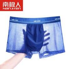 4/pçs/lote roupa interior masculina boxer shorts malha de seda gelo ventilação respirável legal calções masculinos