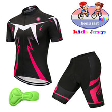 Boys 2019 new Girl Pro Cycling Jersey Set Ropa Ciclismo Kit for Kids Breathable Quick Dry Bicycle Clothing Children
