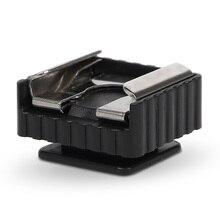 3pcs Professional Universal โลหะติดตั้งอุปกรณ์เสริมการถ่ายภาพแฟลช Bracket ขาตั้งกล้องแฟลชใช้อะแดปเตอร์รองเท้าร้อน