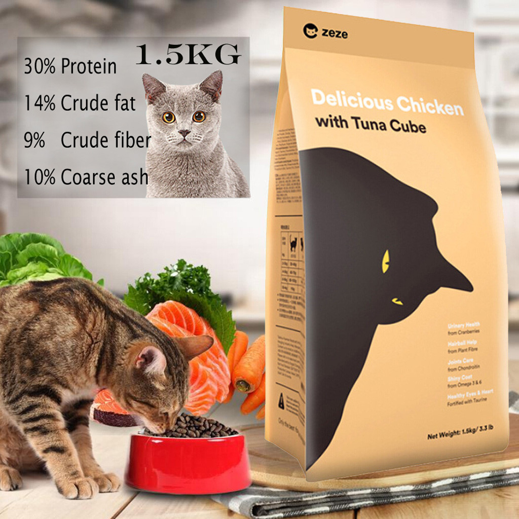 Cat Snacks Cat Food Feeder Pet Adult Training Rewards Snack Healthy Chicken Breast High Protein Grain Free 1.5kg Pet Supplies #N image