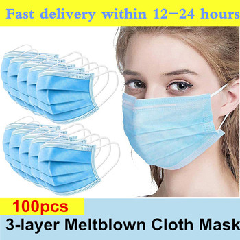 20/50/100 Pcs Face Disposable Masks 3 Layers Dustproof Mask Facial Protective Cover Masks Anti-Dust Bacteria Proof Flu Face Mask