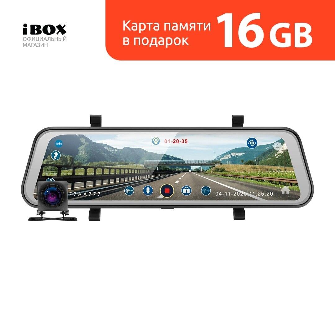 Видеорегистратор iBOX UltraWide GPS Dual