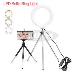 6 Inch LED Để Bàn Vòng Sáng Mini Mờ Đèn Kèm Chân Đế Tripod Cắm USB Cho Video Sống Ảnh Cho Trang Điểm youtube Giá Đỡ Điện Thoại