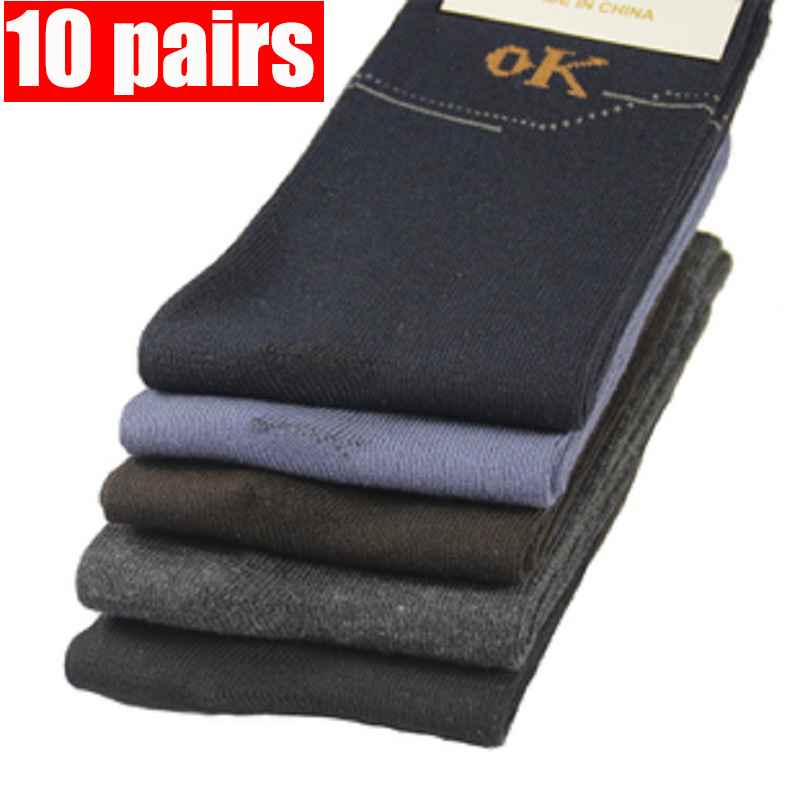 10 Pairs Socks Men Casual Summer Autumn Winter Male Socks Thermal Calcetines Hombre Skarpetki Compression Tube Cotton Socks