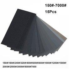 15 pces usam sortidas folhas de papel de areia casa grossa 150-7000 grit carro de polimento de madeira de vidro de metal lixa molhado seco
