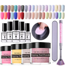 14/8/6/4pcs Dipping Nail Powder Kits Nude  Dip Nail Glitter Powder Luminous Matte Gradient  Pigment Dust Sequins