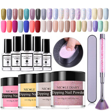 14/8/6/4pcs Immersione Del Chiodo della Polvere Kit Nudo Dip Glitter Per Unghie Polvere Opaco Luminoso Gradiente Pigmento polvere Paillettes