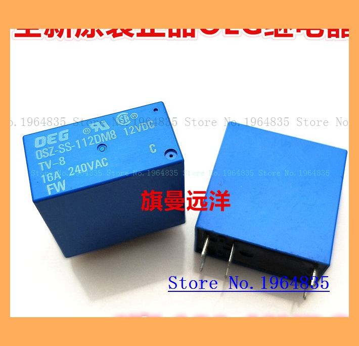 2PCS X JM1AN-TMP-DC24V NAISconnector
