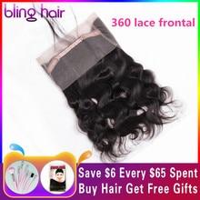 Bling Hair бразильские волосы объемная волна Закрытие 360 Кружева Фронтальная Remy человеческие волосы закрытие с детскими волосами натуральный цвет
