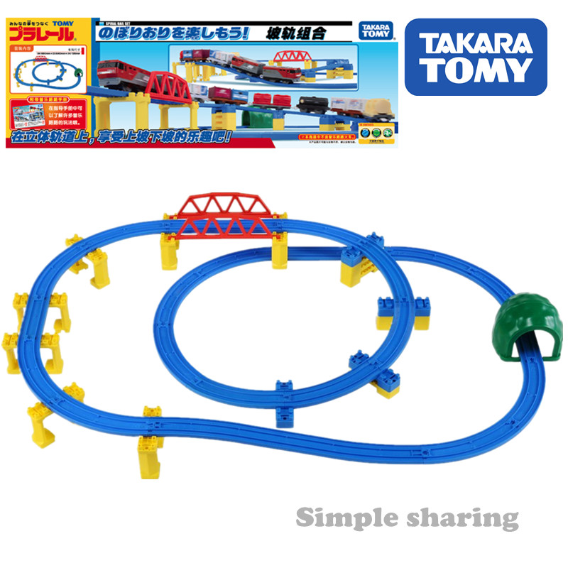Takara Tomy Tomica Plarail Spiral Rail Set Hot Pop Train Model Kit Funny Educational Baby Toys Diecast Kids Dolls Magic Puppets