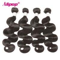 Brazilian Body Wave Bundles 3 4 Bundles 8 28 Remy Hair Weave Human Hair Bundles Human Hair Extensions Natural Color ALIPOP