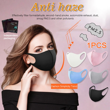 1PC Face Mask 3 layer mascaras Germ Protect Anti-Dust Flu Mouth Masks Respirator Activated Carbon filter Washable Masks image