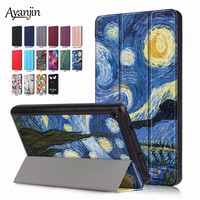 PU Leather Case for 2019 New Kindle fire HD 7