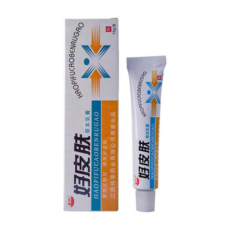 1PCS Skin Psoriasis Cream Dermatitis Eczematoid Eczema Ointment Treatment Psoriasis Cream Skin Care Body Cream Dropshipping