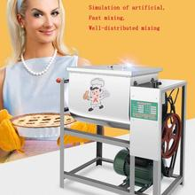 Автоматический миксер для теста 5 кг, 15 кг, 25 кг муки смеситель перемешивающий смеситель макароны машина для замешивания теста
