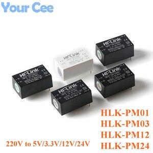 HLK-PM01 HLK-PM03 HLK-PM12 HLK-PM24 220В до 5В/3, 3 В/12В/24В Мини понижающий модуль питания Buck Интеллектуальный переключатель