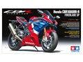 Новое поступление 1/12 Honda CBR1000RR-R Fireblade SP мотоциклетный комплект для сборки модели для взрослых DIY Tamiya 14138