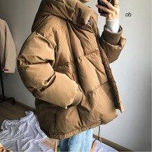 Зимняя куртка мужская теплая Толстая парка Мужская модная однотонная Повседневная куртка с капюшоном Мужская Уличная свободная хлопковая куртка мужская одежда