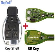 OkeyTech VVDI olmak için anahtar Pro Benz V1.5 PCB uzaktan anahtar geliştirilmiş versiyonu akıllı anahtar kabuk için Mercedes Benz