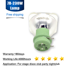 Бесплатная доставка, сценический просветильник Sharpy Beam Light 230 Вт MSD 7R, движущаяся головка, прожектор 7R 230 Вт