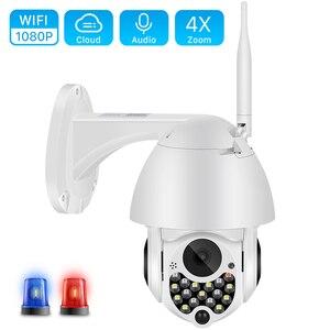 Image 1 - Caméra extérieure de Wifi PTZ de 1080P avec la sirène automatique dépistant la caméra dip de sécurité à la maison de nuage 2MP 4X caméra numérique de dôme de vitesse de Zoom