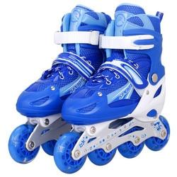 The New PU Full Flash Children's Skates Suit Men and Women Adult Inline Roller Skates Full Suit Roller Skates