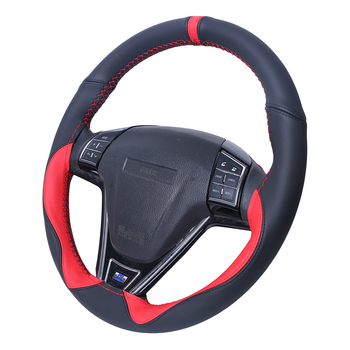 цена на O SHI CAR Universal Sport Style Steering Wheel Cover Car Fibe Leather Steering Wheel Braid Anti-wear Steering Cover 38cm X9