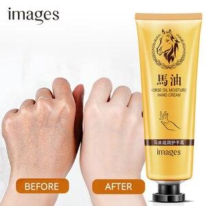 IMAGES Horse Oil Moisturizing