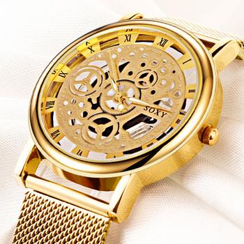 Klasyczne mody mężczyzna oglądać najlepsze marki szkła kryształowego ze stali nierdzewnej kwarcowy analogowy zegarek na rękę bransoletka do zegarka człowiek zegar na prezent Reloje tanie i dobre opinie SOXY Moda casual Klamra Nie wodoodporne QUARTZ Stop 23 3cm Szkło 19mm ROUND Kwarcowe Zegarki Na Rękę hollow watch STAINLESS STEEL