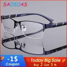 Gafas de lectura para hombre con montura metálica saoioa, no esférico, 12 capas de lentes recubiertas, gafas de prescripción para hipermetropía de negocios Vintage