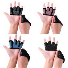 Унисекс прочные дышащие Нескользящие перчатки с четырьмя пальцами перчатки для тяжелой атлетики, спортивные перчатки с полупальцами