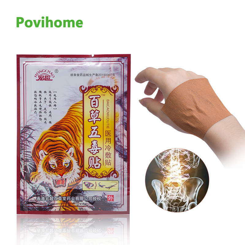 40Pcs Vietnam Red Tiger Balm Back Body Herbal Medical Plaster Pain Relief Capsicum Patch Arthritic Ointment for Joints D1647(China)
