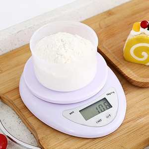 SIHANG Portable Digital Kitchen Scale Electronic LED Display 3KG/10KG Baking and Cooking Measuring Tools