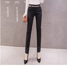 JUJULAND New Womens Casual Office Pencil Trousers Girlss Cute Slim Stretch Pants Fashion Candy Jeans 5470
