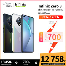 Nova versão global Infinix Zero 8 8GB 128GB Smart Phone 6,85 '' FHD 90Hz Full Screen 64MP Quad Camera 4500mAh Carregador de bateria 33W