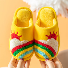 Kids Slippers Slides Indoor Shoes Rainbow Flop House Flip Baby-Girl Winter Boys Cotton