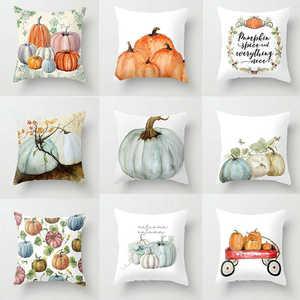 Trendy Fall Halloween Pumpkin