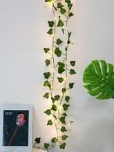 Гирсветильник да с зелеными кленовыми листьями 20 светодиодов