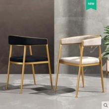 Красный современный простой креативный стул для отдыха со спинкой в скандинавском стиле, домашний стол, железное художественное обеденный стул