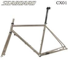 SEABORAD хромированная дорожная велосипедная Рама с вилкой 700C Классическая Серебряная рама дисковый тормоз 4130 тепловая обработка стальная рама велосипеда вилки