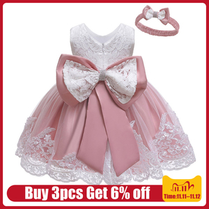 LZH Winter Baby Girls Dress Newborn Lace Princess Dresses For Baby 1st Year Birthday Dress Christmas Costume Infant Party Dress