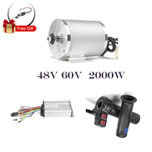 48V 60V 2000W BLDC Motor Electric Bike Brushless Motor For Electric Vehicle Speed Controller Reverse Twist Throttle E-scooter 60v 2500w electric motor brushless controller 18 mosfet 41a electric scooter bike motorcycle e tricycle controller part kit