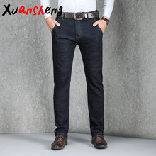 Xuansheng Modal Men's Jeans 2019 Cotton Material Stretch Comfort Straight Brand Classic Long Pants Streetwear bule black Jeans(China)